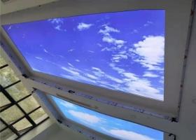 互联网办公室软膜安装